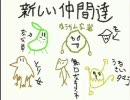 ポケモンセンター封鎖のお知らせ(実況)七日目
