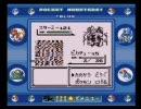 バグポケモンでチャンピオンを目指す!~けつばんの逆襲~(実況)part2