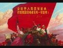 社会主義プロパガンダ【中国・北朝鮮】