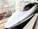 【鉄道PV】Starduster【JR 500】