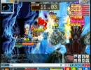 メイプルストーリー 桜2PTホーンテイル(09/10/20)
