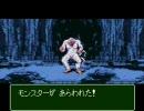 RPGツクール SUPER DUNTE  BGM19