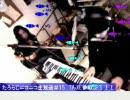 【たろらじ】#15 ギタリストTAJIE参戦スペシャル! PART6/8