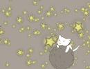 【栗プリン】「Starduster」を歌ってみた。feat .わたあめ thumbnail