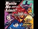 JAM Project Battle No Limit!のボーカルを抜き出してみた。