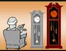 「い」って言ったら加速してしまう「大きな古時計」