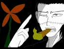 【ワンピ手書き】鷹鰐桃鶴赤髪で結/ン/デ/開/イ/テ/羅/刹/ト/骸
