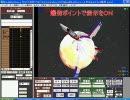 【MMD】爆風が消えるエフェクトを作ってみました(配布開始)