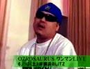 HIP HOP / R&B情報番組「ジャングルジム」part.1