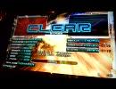 【beatmania IIDX】1st Stage~Extra曲 Session 1 -Genesis- まで【SIRIUS】