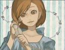 【KAITO・MEIKO】二人のハーモニー【カバー】