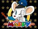MAPPY!!!!!!!!!!!!!! アニメをつけてみた。