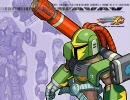 【バンブラDX】ヤコブステージ【ロックマンX8】