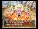 友人に薦められた「ドラクエ5(PS2版)」実況プレイしてみるpart5