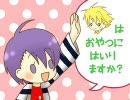 【ラッキードッグ1】ワン①des/tiny【完成