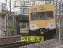 【前面展望】西武新宿線 車両と施設