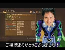 【TOV】バルバトスリングシリーズ3-カロル後編【PS3】