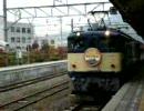 2009年10月24日セピア色の大糸線号 信濃大町駅到着