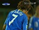 U-17W杯 日本vsブラジル 宇佐美貴史ハイライト 091025