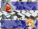 ファーランドサーガ(PC版)プレイ動画 Part25