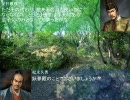 【革新PK】 魔法使いの野望 第17話 「将軍家、散る」