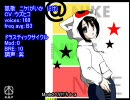 【UTAU:N.H.P】凱歌ニケ&唯っぽいどアヤコサン【原音設定配布】