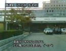 【けんけん動画】佐賀県道236号線《唐津停車場》