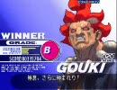 HoshinoAki vs Gokiburi-JAPAN.fr