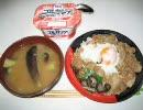 秋茄子の味噌汁と牛丼