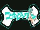 【GUMI】ココホレワンワン【オリジナル曲PV付き】