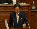 鳩山由紀夫首相 所信表明演説 (後編)