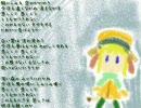 【UTAUカバー】悲しくてやりきれない【犬歌イチ】
