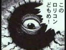 【LoVⅡ】タイトル未定の開封【開封動画】