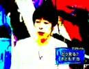 厚生女官僚「バラマキで日本はなくなる」