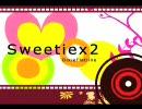 【yue】『Sweetiex2』を歌ってみた【hana】
