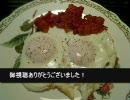 男の厨房 第11.5回 「カリカリベーコン
