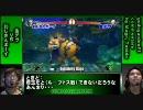 GODSGARDEN - 感想戦 #2 おじさんボーイ vs 金デヴ