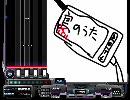[BMS]ピアノ協奏曲第-1番''蠍ヴィ