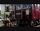 第72位:【阪急】伊丹線の列車を踏切から眺めてみた
