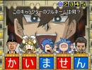 ニコニコ動画クイズゲーム「ファイブリーグ」