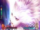 【ディシディア】ジタンの観察日記~4分の1倍速ティナ~