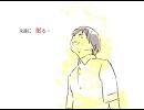 『学校であった怖い話×ココロ』を歌ってみた thumbnail