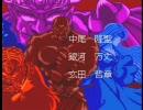 【メガCD】コズミック・ファンタジーStorys OP