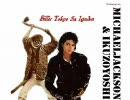 吉幾三 × マイケルジャクソン IKUZO BILLY JEAN