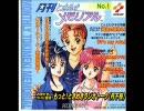 月刊ときめきメモリアル1巻(96年8月