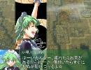 【革新PK】鍵山雛の野望 九十三章「予期せぬ動き」