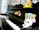 【初音】ピアノで「SPiCa」弾いてみた【ミク】
