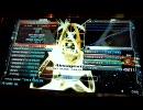 【beatmania IIDX】G59 (SPA)→Almagest (SPA) [途中落ち]【SIRIUS】