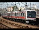 東横線(5050系車両)