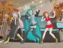 【MMD】VOCALOID達がイオンで踊る『みくみくにしてあげる♪』【色彩補正】